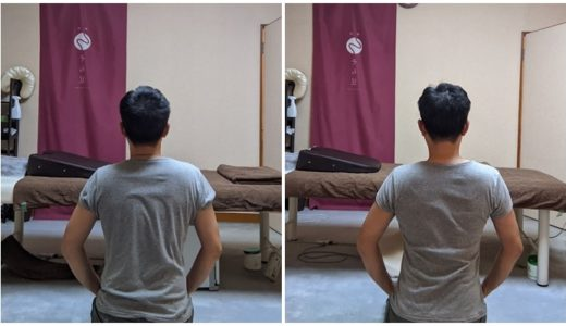 筋肉を緩めるだけでも身体はここまで変わる